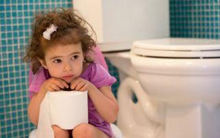 Запор у ребенка 2х лет: что делать, как лечить?