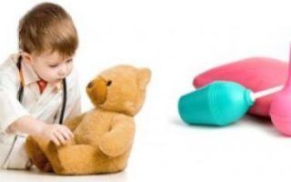 Как сделать клизму ребенку