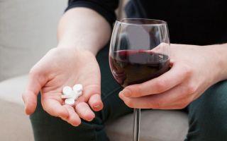Совместимость алкоголя и слабительного