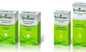 слабительные капли быстрого действия: список препаратов