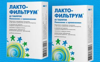 Совместимость лактофильтрума с алкоголем