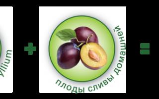 Фитомуцил: применение при запорах