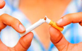 Запор после отказа от сигарет: простое решение деликатной проблемы