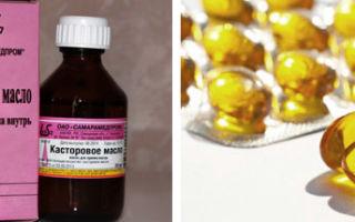 Как использовать касторовое масло при запорах