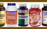 Шелуха семян подорожника от запора: лечебные свойства и применение