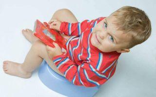 Запор у ребенка 3 лет: что делать