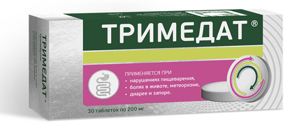 Тримедат инструкция по применению таблетка 10 штук | pro-tabletki. Ru.