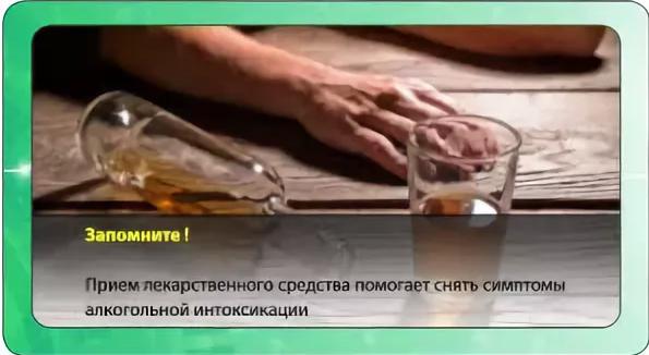 Можно ли пить лактофильтрум на ночь